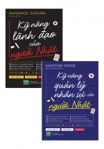 Combo Kỹ Năng Quản Lý Nhân Sự Của Người Nhật + Kỹ Năng Lãnh Đạo Của Người Nhật (Bộ 2 Cuốn)