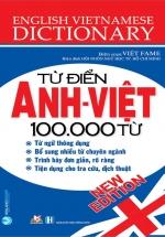 Từ Điển Anh Việt 100.000 Từ ( Văn Lang )