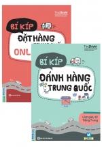 Combo Bí Kíp Đặt Hàng Trung Quốc Online + Bí Kíp Đánh Hàng Tại Trung Quốc