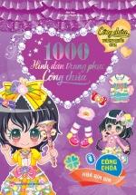 1000 Hình Dán Trang Phục Công Chúa Vương Quốc Hoa - Công Chúa Hoa Bìm Bìm
