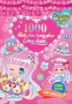 1000 Hình Dán Trang Phục Công Chúa Vương Quốc Hoa - Công Chúa Hoa Tường Vi