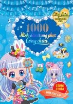 1000 Hình Dán Trang Phục Công Chúa Vương Quốc Hoa - Công Chúa Hoa Tuy Líp