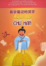 Hack Não Chữ Hán