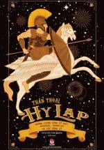 Thần Thoại Hy Lạp - Những Chiến Công Vĩ Đại