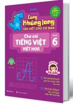 Cùng Khủng Long Tập Viết Chữ Cơ Bản - Chữ Cái Tiếng Anh Viết Hoa - Quyển 6 (Bé Gái)