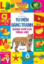 Từ Điển Bằng Tranh - Bảng Chữ Cái Tiếng Việt