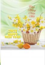 Lịch Lò Xo 7 Tờ 2021 40x60 Cm - Spring Flower - HT93