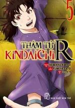Thám Tử Kindaichi R - Tập 5