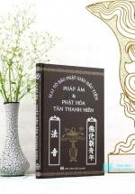 Hai Tờ Báo Phật Giáo Đầu Tiên: Pháp Âm & Phật Hóa Tân Thanh Niên (Bản Quét Củ Nâu)