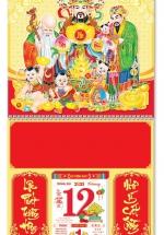 Bìa Khung Treo Lịch Lò Xo Giữa Bế Nổi (37x68 cm) Gắn Bloc Lịch 2021 (14.5x20.5 cm) - HT37 (Đã Bao Gồm Bloc)