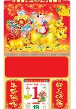 Bìa Khung Treo Lịch Lò Xo Giữa Bế Nổi (37x68 cm) Gắn Bloc Lịch 2021 (14.5x20.5 cm) - HT43 (Đã Bao Gồm Bloc)