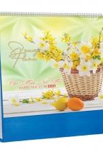 Lịch Để Bàn 2021 13 Tờ (24 x 16 Cm) - Sắc Hoa Mùa Xuân - HT128