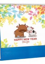 Lịch Để Bàn 2021 13 Tờ (24 x 16 Cm) - Sửu Nhi - HT132