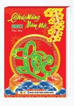 Lịch Bloc Lỡ 2021 (12x18cm) - Sắc Hoa - NS21
