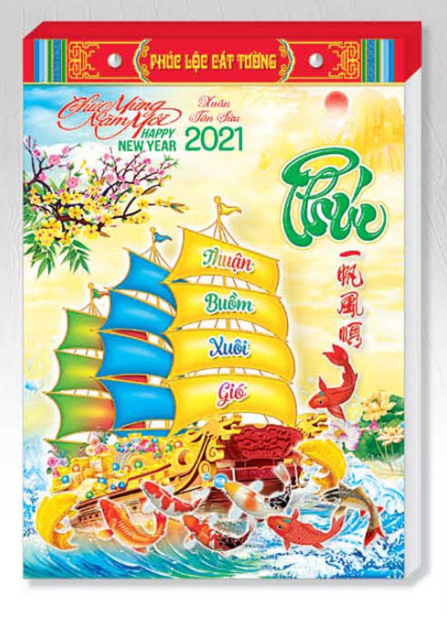 Lịch Bloc Đại 2021 (14,5x20,5cm) - Thuận Buồm Xuôi Gió - HT17