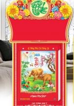 Lịch Bloc Siêu Đại 2021 (20x28 cm) - Hồng Phúc Cát Tường - HT07