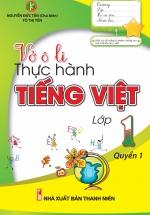 Vở Ô Li Thực Hành Tiếng Việt 1 Quyển 1