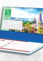 Lịch Để Bàn Chữ A 2021 (25x12 Cm) Có Note - Kiến Trúc Hiện Đại - NS32