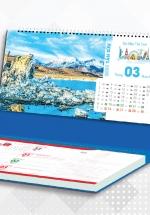 Lịch Để Bàn Chữ A 2021 (25x12 Cm) Có Note - Giọt Sương Mai - NS39