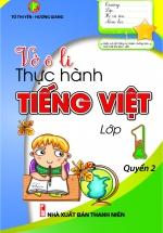 Vở Ô Li Thực Hành Tiếng Việt 1 Quyển 2
