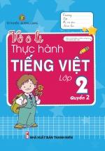 Vở Ô Li Thực Hành Tiếng Việt 2 Tập 2