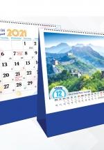Lịch Để Bàn Chữ A 2021 (17x19 Cm) Không Note - Thế Giới Muôn Màu - NS47