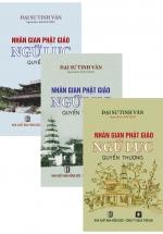 Combo Sách Nhân Gian Phật Giáo Ngữ Lục (Bộ 3 Quyển)