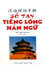 Sổ Tay Tiếng Lóng Hán Ngữ