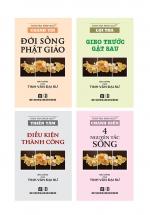 Combo Sách Đại Sư Tinh Vân - Chánh Kiến + Lợi Tha + Chánh Tín + Thiền Tâm (Bộ 4 Cuốn)