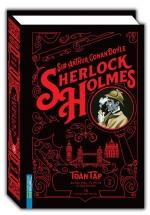Sherlock Holmes Toàn Tập (Tập 3) - Bìa Cứng