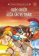 Thần Thoại Hy Lạp - Tập 12 - Cuộc Chiến Giữa Các Vị Thần