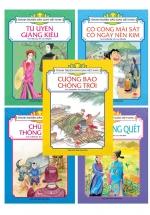 Combo Tranh Truyện Dân Gian Việt Nam 3 (Bộ 5 Cuốn)
