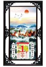 Lịch Cao Cấp 2022 Mã Đáo Thành Công 01 Khung Đôi (50x82 Cm)