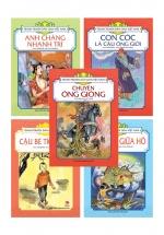 Combo Tranh Truyện Dân Gian Việt Nam 17 (Bộ 5 Cuốn)