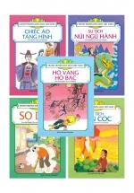 Combo Tranh Truyện Dân Gian Việt Nam 18 (Bộ 5 Cuốn)