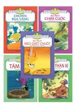 Combo Tranh Truyện Dân Gian Việt Nam 19 (Bộ 5 Cuốn)