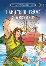 Thần Thoại Hy Lạp - Tập 15 - Hành Trình Trở Về Của Odysseus