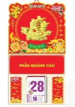 Bìa Treo Lịch Lò Xo Giữa Bế Nổi (37 x 68 Cm) Gắn Bloc Lịch 2021 - Thuận Buồm Xuôi Gió - KV202