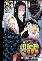 Thanh Gươm Diệt Quỷ - Kimetsu No Yaiba - Tập 16: Bất Diệt