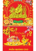 Bìa Treo Lịch Lò Xo Giữa Bế Nổi (37 x 68 Cm) - Chăn Trâu Thổi Sáo - KV210