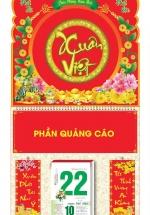 Bìa Treo Lịch Lò Xo Giữa Bế Nổi (37 x 68 Cm) Gắn Bloc Lịch 2021 - Xuân Việt - KV230