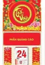 Bìa Treo Lịch Lò Xo Giữa Bế Nổi (37 x 68 Cm) Gắn Bloc Lịch 2021 - Tết Việt - KV231