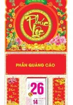 Bìa Treo Lịch Lò Xo Giữa Bế Nổi (37 x 68 Cm) Gắn Bloc Lịch 2021 - Phúc Lộc - KV233