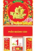 Bìa Treo Lịch Lò Xo Giữa Bế Nổi (37 x 68 Cm) Gắn Bloc Lịch 2021 - Thuận Buồm Xuôi Gió - KV234
