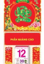 Bìa Treo Lịch Lò Xo Giữa Bế Nổi (37 x 68 Cm) Gắn Bloc Lịch 2021 - Chữ Lộc - KV236