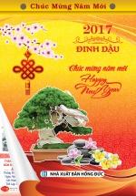 Lịch Tết Bloc Trung Màu 2017 - Bonsai Và Đá ( 10,5 x 14,5 cm )