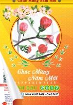 Bloc Lịch Tết Trung Lỡ 2017 - Hoa Màu Nước (12 x 18cm )