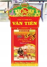 Lịch Bloc Siêu Đại 2017 - Phong Cảnh Quê Hương Tranh Màu Nước ( Bloc 25 x 35cm)