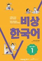 Tiếng Hàn Ứng Dụng - Học Nhanh, Thực Hành Ngay - Sơ Cấp 1
