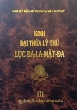 Kinh Đại Thừa Lý Thú Lục Ba - La - Mật - Đa